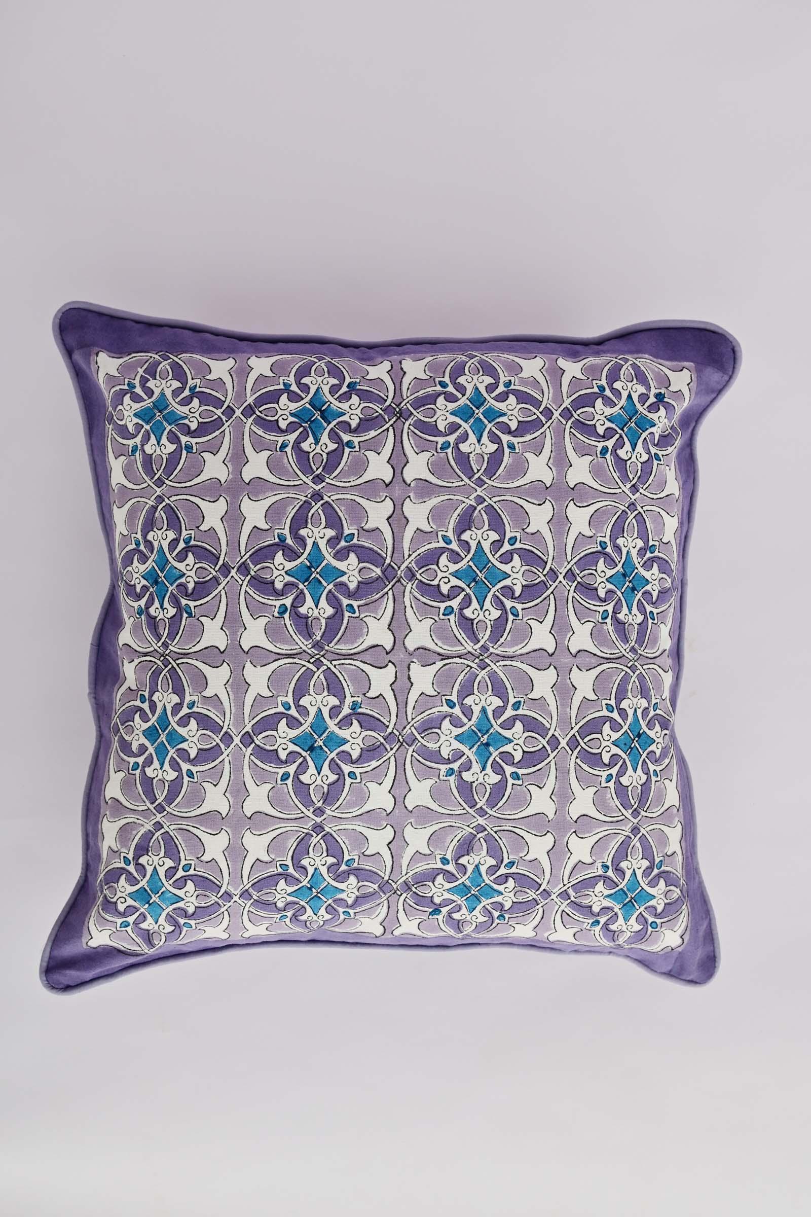 Artistic Lavender 16*16 Cushion Cover